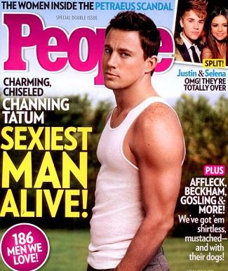 Журнал People назвал самых желанных мужчин