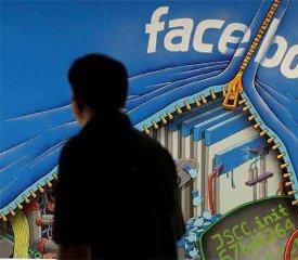 Мужчины-лузеры в сети особенно агрессивны. фейсбук, facebook