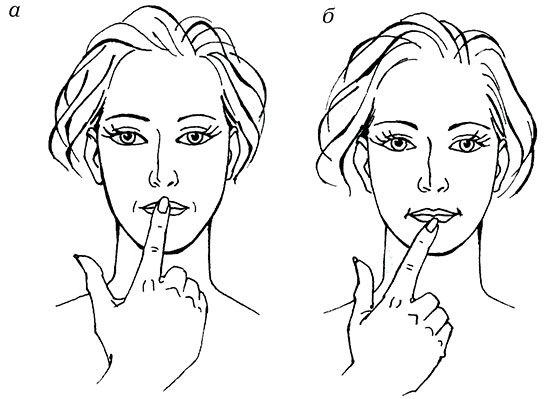 Гимнастика для губ. Упражнение для губ «Тс-с-с!»