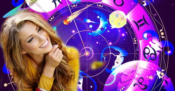 Женский гороскоп на неделю (23 - 29 сентября)