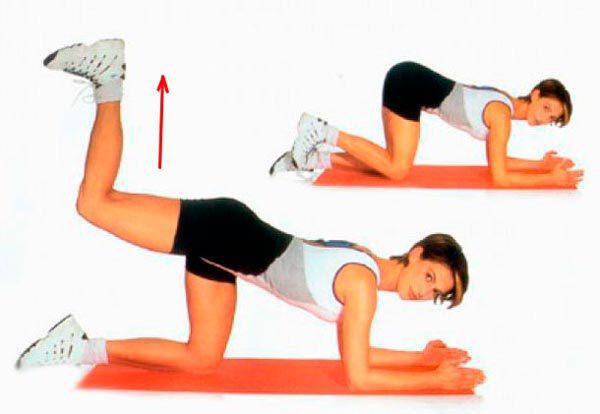 Упражнения для ног. 14180.jpeg