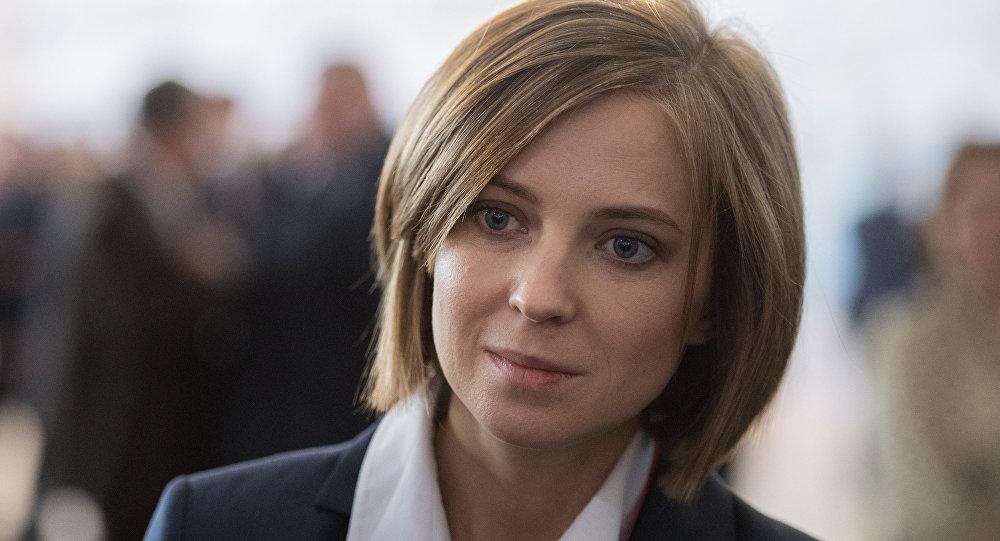Наталья Поклонская рассказывает о своей личной жизни