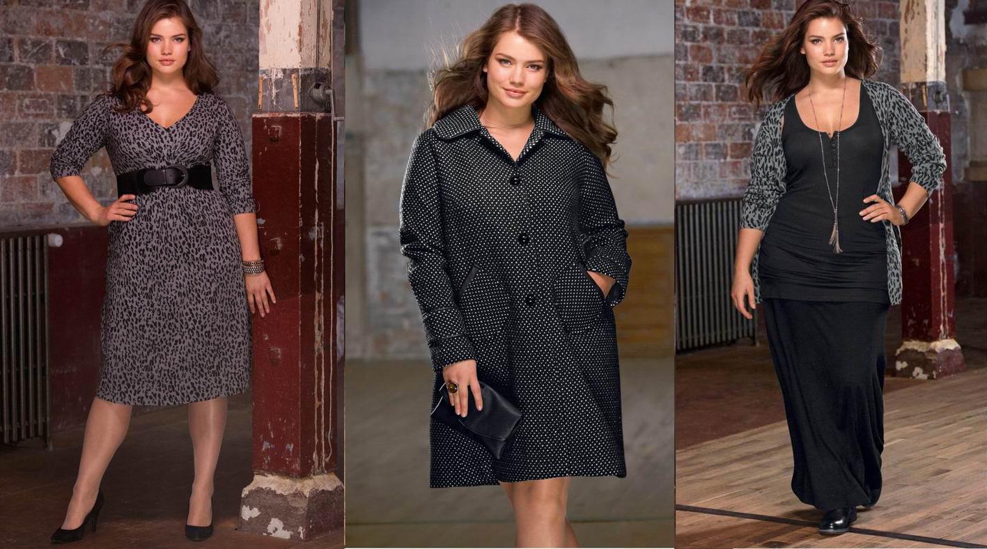 Стилисты: как стать стройнее с помощью одежды