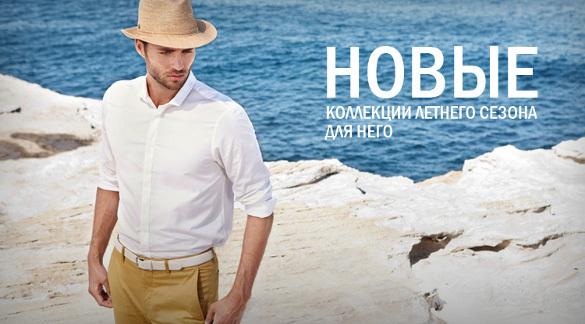 В Madina.ru — магазин одежды от мировых брендов по доступным ценам