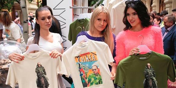 107 ненужных вещей, или Во всем виноват интернет. одежда