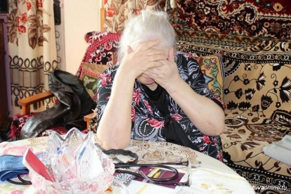 Москвичку обокрали при «очистке» денег от порчи