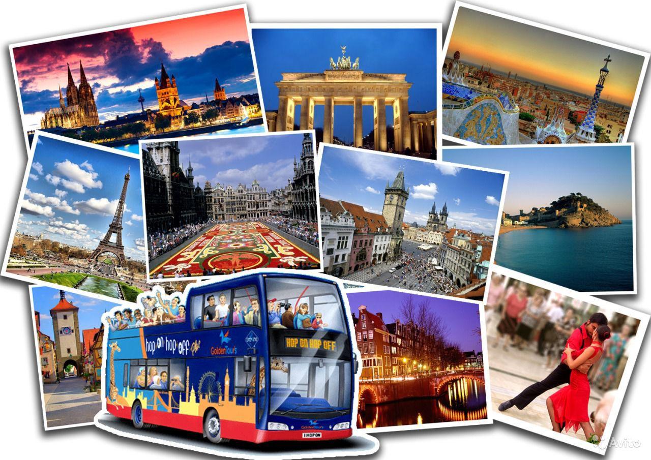 Путешествуем по Европе правильно