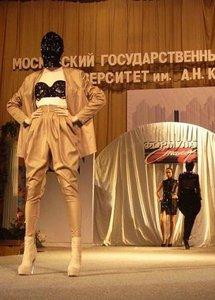 http://img.newsinfo.ru/image/article/4/6/7/7467.jpeg