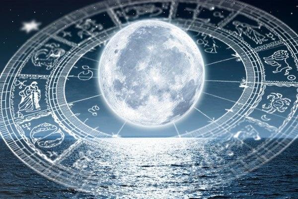 Любовный гороскоп на неделю 24-30 декабря