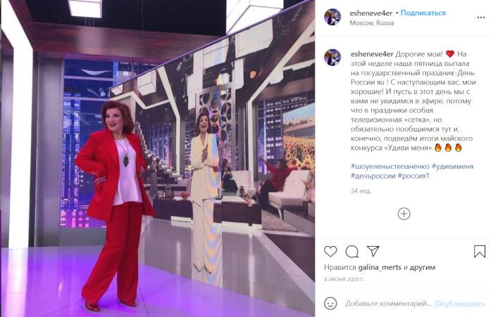 Юмористка Елена Степаненко перенесла серьёзную операцию
