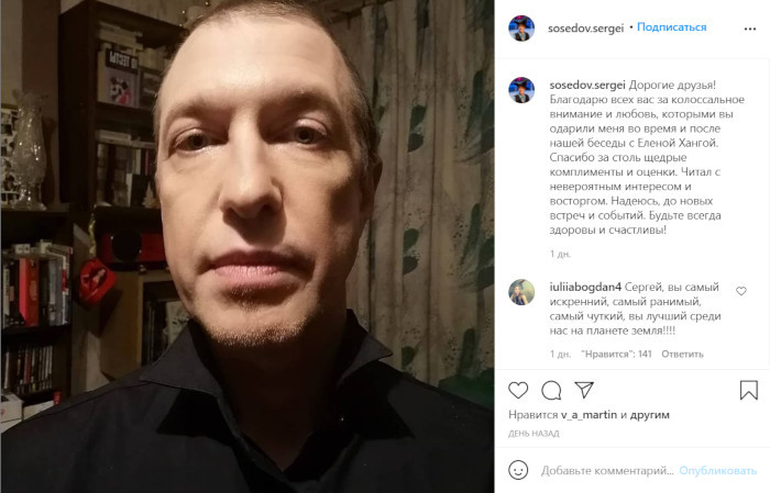 Музыкальный критик Сергей Соседов показал фото своей скромной квартиры