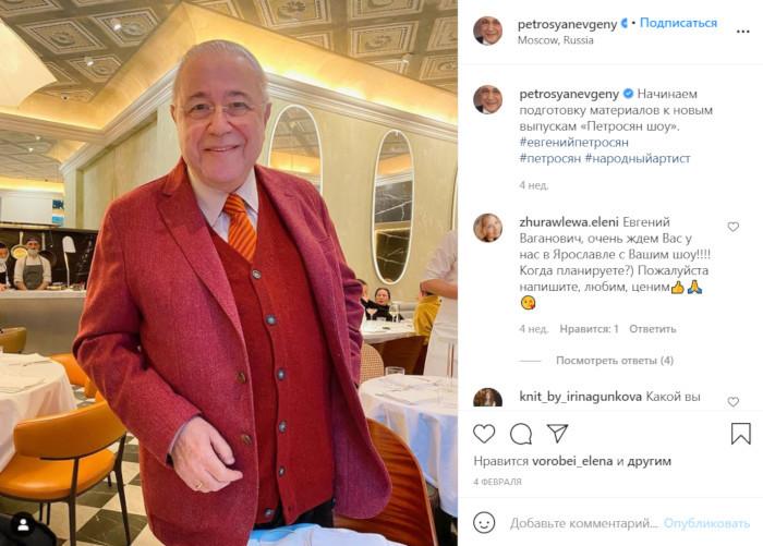 Петросян не собирается отдавать Степаненко коллекцию предметов искусства