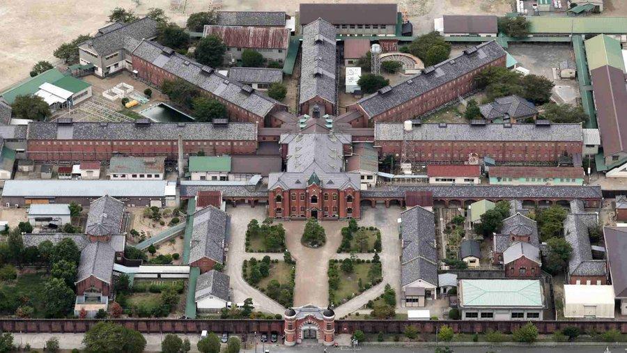 Японская тюрьма станет отелем