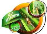 Восемь убийственных ароматов против комаров