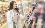 Как бесплатно отовариться в магазине косметики