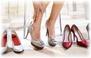 Как  приручить  неудобную обувь?