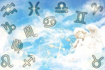 Мужской гороскоп на текущую неделю