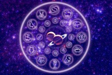 Любовный гороскоп на неделю (28 октября - 3 ноября)