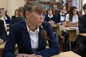 Учительница, унизившая ученицу из-за кофты, уволилась