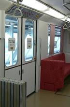 Компания Икеа всегда отличалась нестандартными рекламными ходами.  Например, еще совсем недавно в японском метро курсировал поезд от IKEA.  Так компания решила прорекламировать открытие нового магазина. В вагонах  заменили сиденья, развесили занавески и украсили стены. На всех  предметах были ценники.