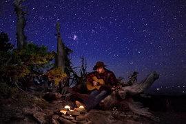 И звёздное небо над головой